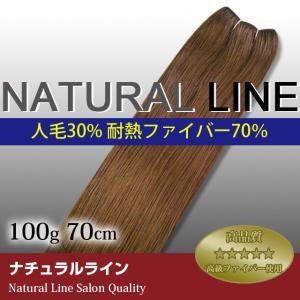 人毛30%+高品質耐熱人工毛70%エクステ STW70cm/100g ナチュラルライン|k-brand