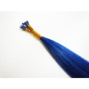 【送料無料】ヴィーナスチップ 人毛チップ式エクステ 50cm/30本[ブルー] k-brand 02