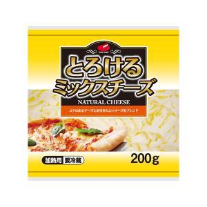 とろけるミックスチーズ 200g (とろけるチーズ)