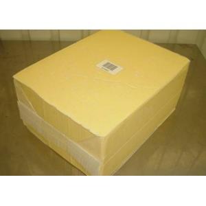 【同梱不可】ニュージーランド産 エグモントチーズ 20kg
