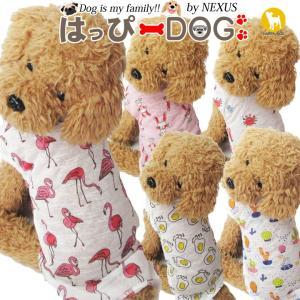 犬 服 犬服 犬の服 おしゃれトイプードル チワワ タンクトップ 薄手 家着 冷房対策 ドッグウェア|k-city