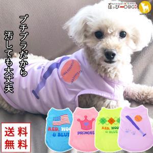 犬 服 犬服 犬の服 おしゃれトイプードル チワワ タンクトップ USA 星条旗 ドッグウェア|k-city