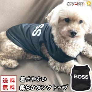 犬 服 犬服 犬の服 おしゃれ トイプードル チワワ ドッグウェア タンクトップ BOSS|k-city