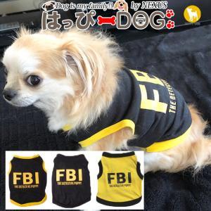 チワワ 犬 服 犬服 ドッグウェア タンクトップ FBI 送料無料|k-city