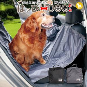 愛犬とのドライブに必須なドライブシートです。 防水素材なので汚れも安心♪ 使わない時はコンパクトにた...