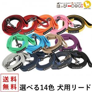 PUPPIA パピア 正規品 リード 紐 犬 服 犬服 犬の服 おしゃれ トイプードル チワワ ドッグウェア 送料無料 k-city