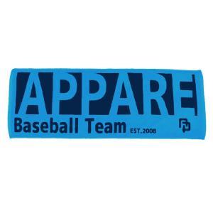 APPARE スポーツタオル ブルー×ブラックの商品画像
