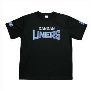弾丸ユニフォームデザインTシャツ