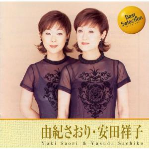 由紀さおり/安田祥子 CD 赤とんぼ・花等全16曲|k-daihan