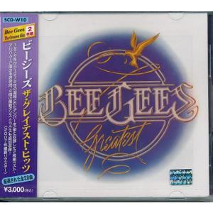 ビージーズ ザ・グレイテスト・ヒッツ  CD