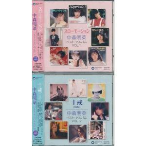 中森明菜 ベスト・アルバム  CD2枚組|k-daihan