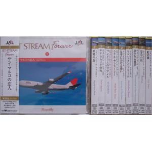 JALジェットストリーム フォーエバー  城達也 10巻セット 新品未開封|k-daihan