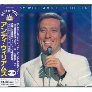 アンディ・ウィリアムス CD 「慕情」「ある愛の詩」など|k-daihan