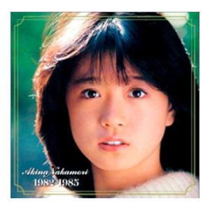 永遠の歌姫 中森明菜ベストコレクション 1982-1985 CD|k-daihan