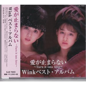 Wink 〜Turn It Into Love〜 愛が止まらない、淋しい熱帯魚 他 CD|k-daihan