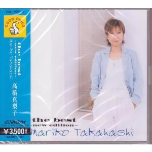 高橋真梨子  ベスト the best(NEW EDITION) CD2枚組 32曲入り