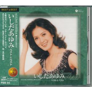 いしだあゆみ CD ブルー・ライト・ヨコハマ 他 全12曲収録|k-daihan