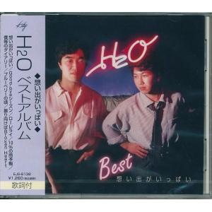 H2O ベストアルバム CD 想い出がいっぱい 等7曲収録|k-daihan