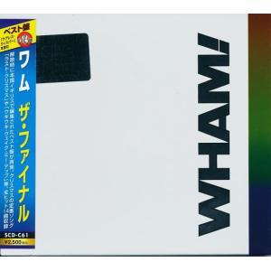 WHAM! ワム ザ・ファイナル  ラスト・クリスマスを含む14曲収録  CD|k-daihan