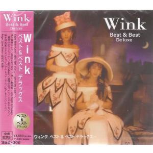 ウィンク(Wink) CD  ベスト&ベスト 『淋しい熱帯魚』等12曲|k-daihan