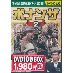 ボナンザ 2  DVD10枚組  人気の西部劇ドラマ!|k-daihan