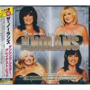 The Nolans/ザ・ノーランズ CD  輸入盤 ダンシング・シスター等|k-daihan