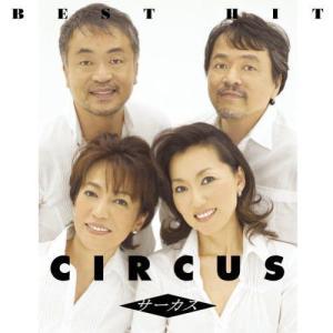 サーカス ベスト・ヒット  Mr,サマータイム ( カラオケ入り )   CD|k-daihan
