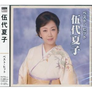 伍代夏子  忍ぶ雨/ひとり酒のオリジナルカラオケ含む全14曲   CD|k-daihan