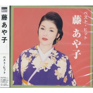 藤あや子 こころ酒/むらさき雨情のオリジナルカラオケ含む全14曲   CD|k-daihan