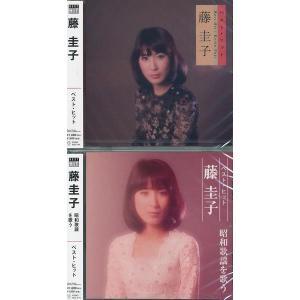 藤圭子 CD2枚組 オリジナルカラオケ曲入り|k-daihan