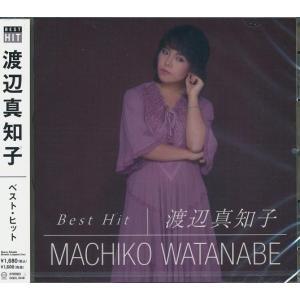 渡辺真知子   かもめが翔んだ日他2曲 オリジナル・カラオケ入り   CD|k-daihan