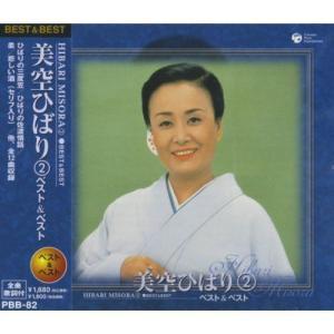 美空ひばり ベスト 全曲集 CD3枚組 全36曲収録|k-daihan