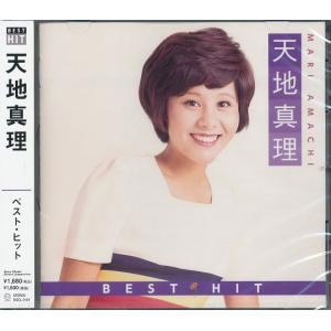 天地真理 ベスト・ヒット  カラオケ2曲入り   CD|k-daihan