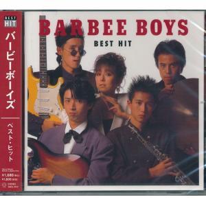 バービーボーイズ ベストヒット  カラオケ2曲入り   CD|k-daihan
