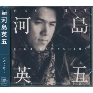 河島英五 ベスト・ヒット カラオケ2曲入り   CD|k-daihan