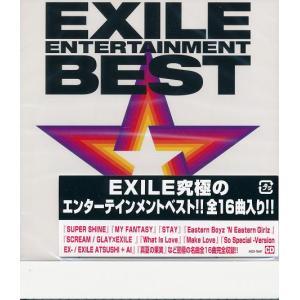 エグザイル EXILE ENTERTAINMENT BEST 送料無料 CD|k-daihan