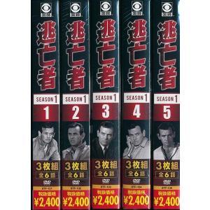 逃亡者 SEASON 1 (全30話収録) 最新デジタルリマスター  DVD|k-daihan
