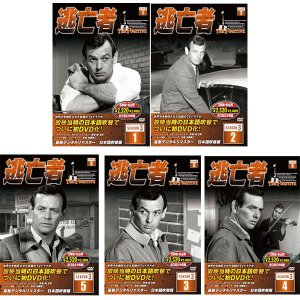逃亡者 シーズン3 DVD15枚組(全30話)☆日本語吹替版|k-daihan