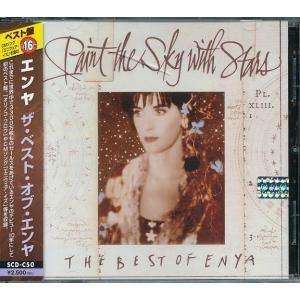 ザ・ベスト・オブ・エンヤ ペイント・ザ・スカイ CD k-daihan
