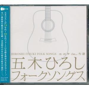五木ひろし フォークソングス   CD|k-daihan