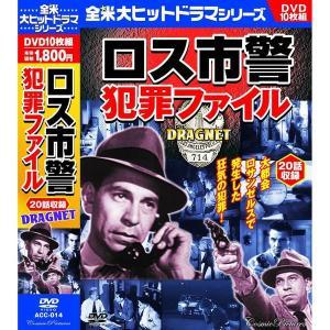 ロス市警 犯罪ファイル 全米ヒットドラマ   DVD10枚組 20話収録|k-daihan