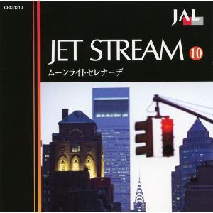 ジェットストリーム10 ムーンライトセレナーデ   CD|k-daihan
