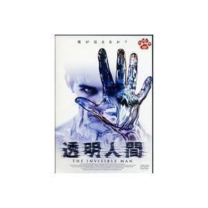 透明人間  H・Gウェルズが産んだ戦慄のSFスリラー  DVD|k-daihan