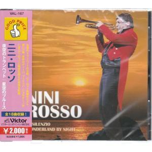 ニニ・ロッソ CD  夜空のトランペット/星空のブルース等18曲|k-daihan