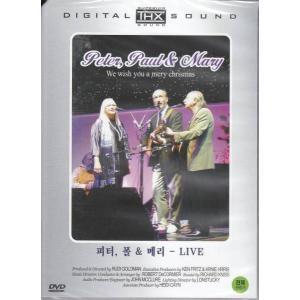 ピーター、ポール&マリー 輸入DVD|k-daihan