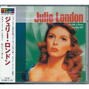 ジュリー・ロンドン  CD ロンリー・ガール、風と共に去りぬ 等14曲|k-daihan