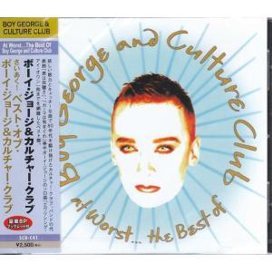 ボーイ・ジョージ&カルチャー・クラブ 「さいあく!」 ベスト輸入盤  CD|k-daihan