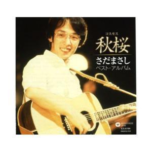 さだまさし CD  秋桜 ( コスモス ) EJS-6194|k-daihan
