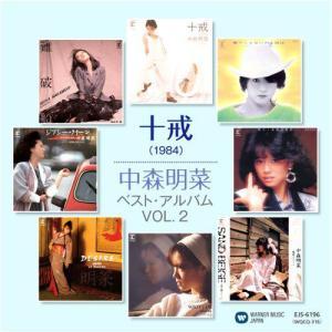 中森明菜 CD VOL.2 十戒 ( 1984 ) EJS-6196|k-daihan