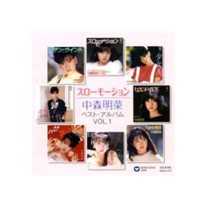 中森明菜 CD VOL.1 スローモーション EJS-6195|k-daihan